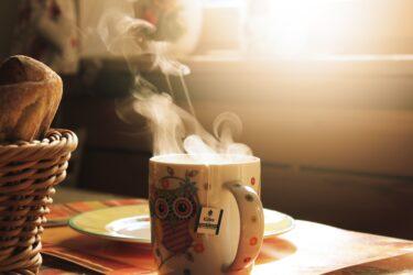 幸福度を高めるにはポジティブ思考が大事【朝一番の一言】