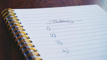 学習計画が必要な理由3選【立てた方が効率が上がる】