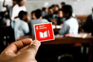 今さら聞きにくい、SDGsってなに?【取り組む企業が増えてる理由】