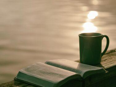 朝活の継続は武器になるっていう話【習慣は自信につながる】