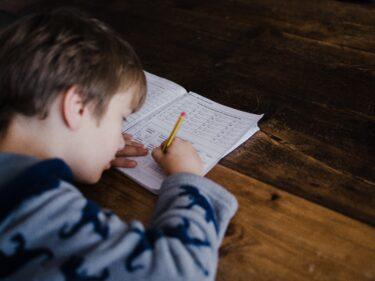 勉強で集中力を維持する4つの方法【シングルタスクから学ぶ】