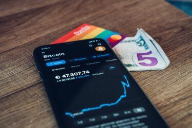 仮想通貨って何?【怪しい、怖い は知らないから】