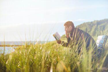 読書は最高の時間術【隙間時間がなくなる】