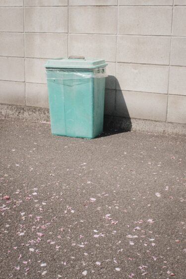 ゴミ拾い、はじめました【持続可能性を考える】